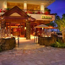 Hilton Grand Vacations Club (HGVC) at Hilton Hawaiian Village Restaurant