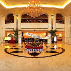 King Wing Hot Spring Hotel — - Lobby